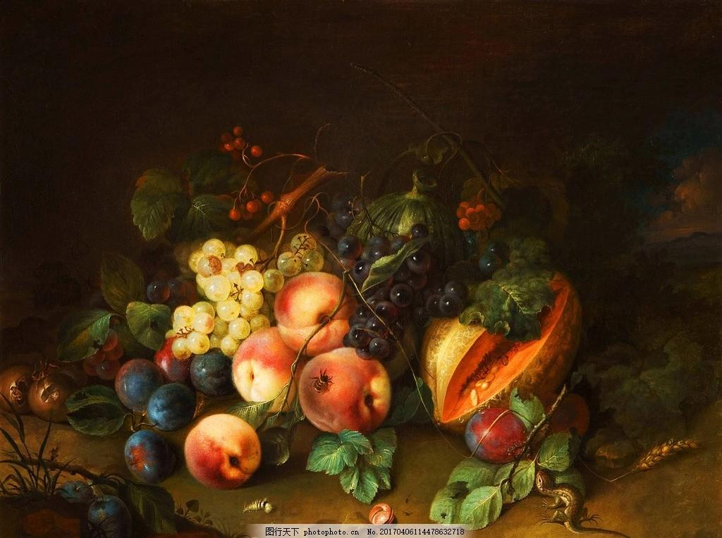 油画 静物油画 水果油画 西方油画 写实油画 艺术绘画 文化艺术