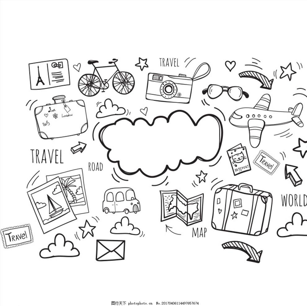 世界旅游日简笔画手账矢量元素