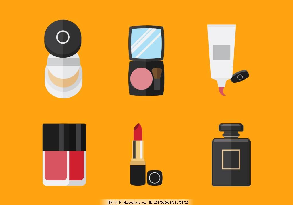化妆品 手绘化妆品 护肤品 扁平化化妆品 矢量素材 化妆品图标 唇膏