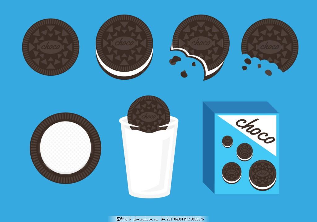 手绘牛奶饼干 手绘饼干 奥利奥 矢量素材 手绘食物 美食 曲奇饼干
