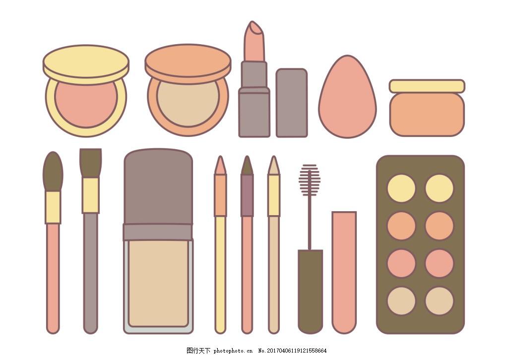 手绘化妆品素材 护肤品 扁平化化妆品 矢量素材 唇膏 眉笔 刷子