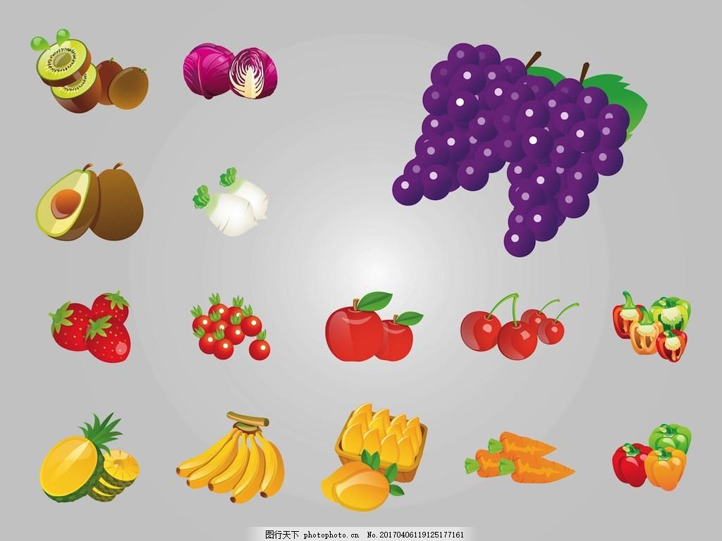 手绘矢量水果图标