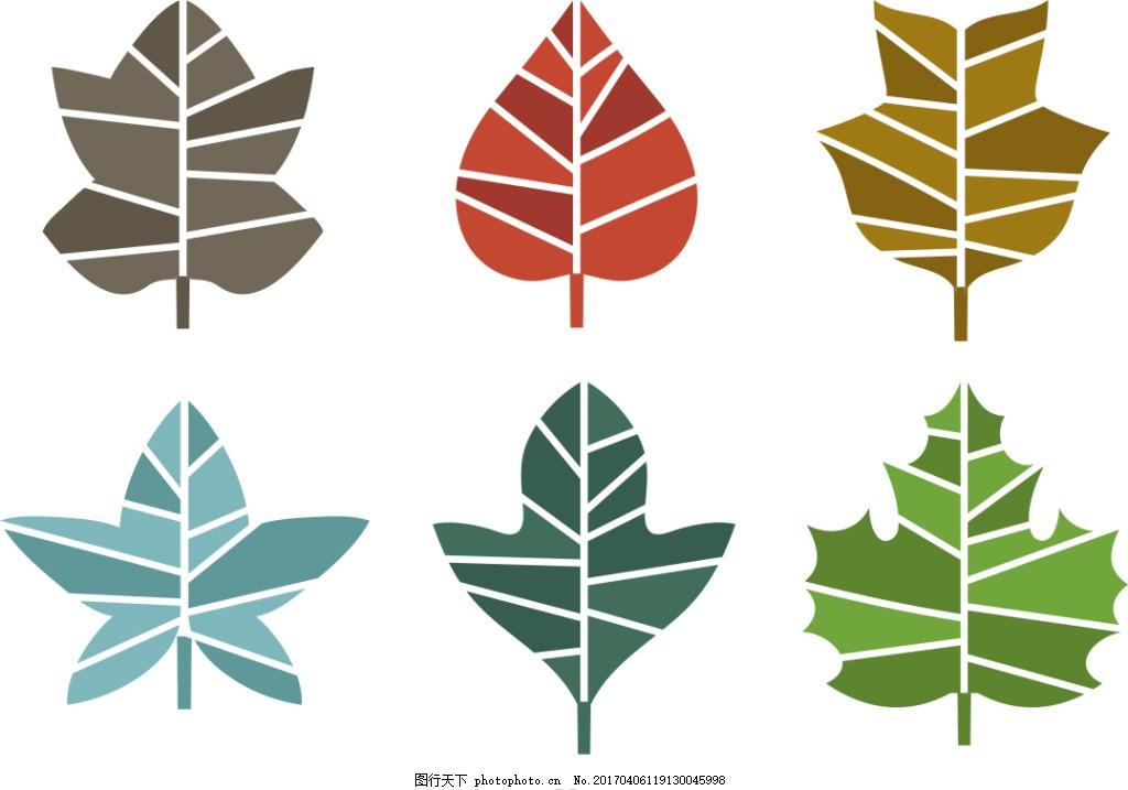 扁平化树叶素材 手绘树叶 手绘叶子 矢量素材 手绘植物 扁平树叶