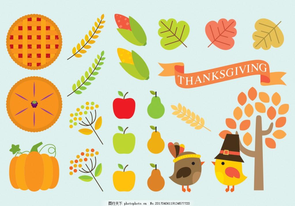 扁平化美食 感恩节 感恩节素材 披萨 南瓜 南瓜派 手绘花卉 玉米 树叶