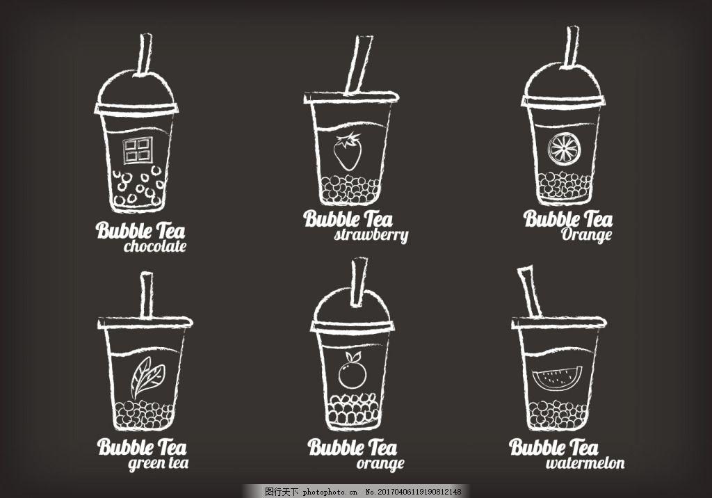 手绘饮料涂鸦 手绘饮料 饮料 黑板 粉笔 矢量素材 杯子 珍珠奶茶 奶茶