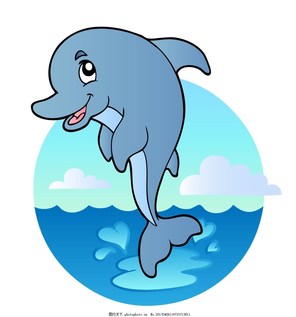 矢量海底动物eps