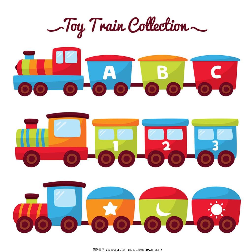 手绘彩色各种玩具火车矢量素材