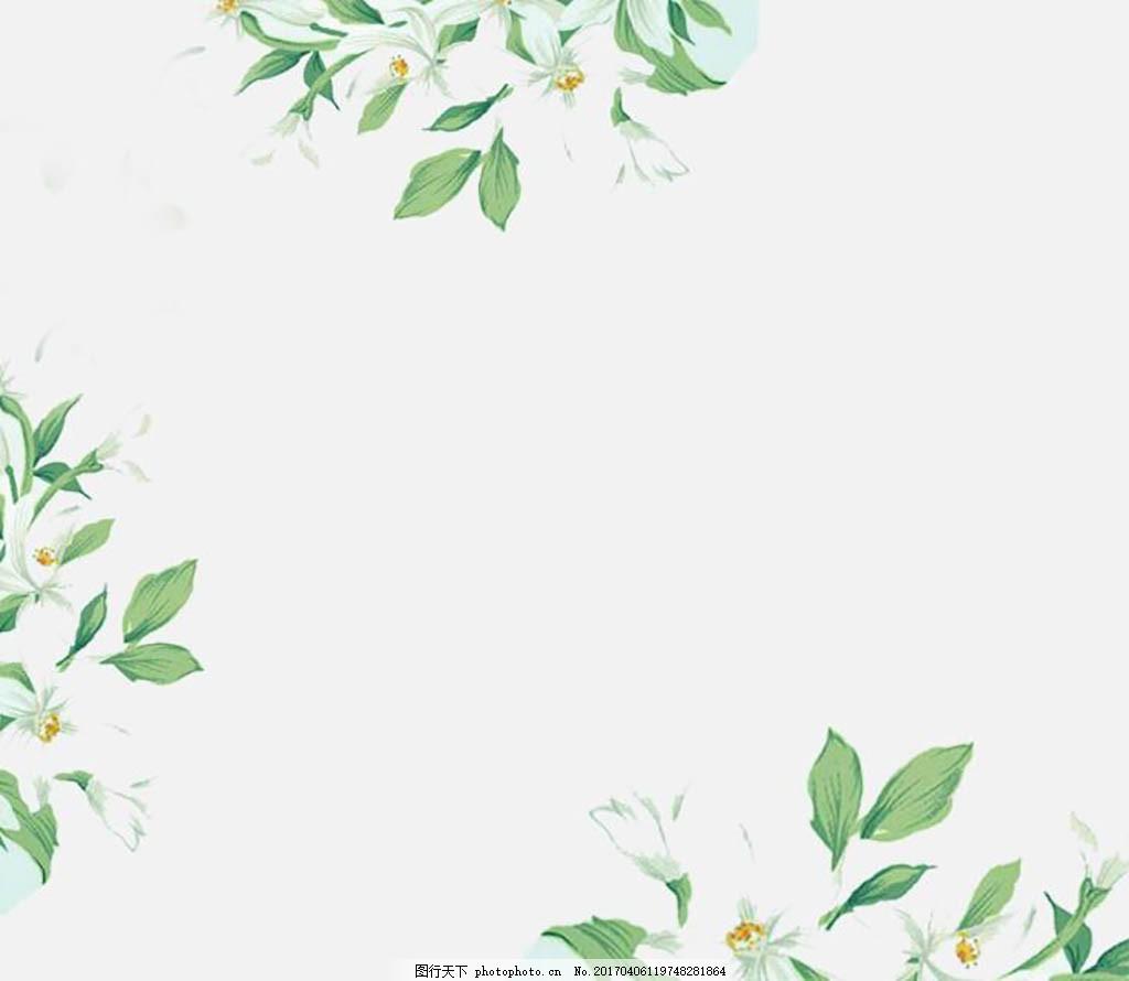 花纹花卉花边元素 欧式花纹 水彩 手绘 装饰花纹 卡片 文本框