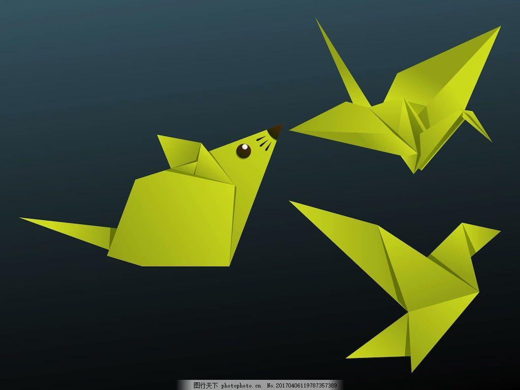 卡通动物 动物素材 动物 矢量素材 扁平动物 矢量动物 可爱动物 折纸