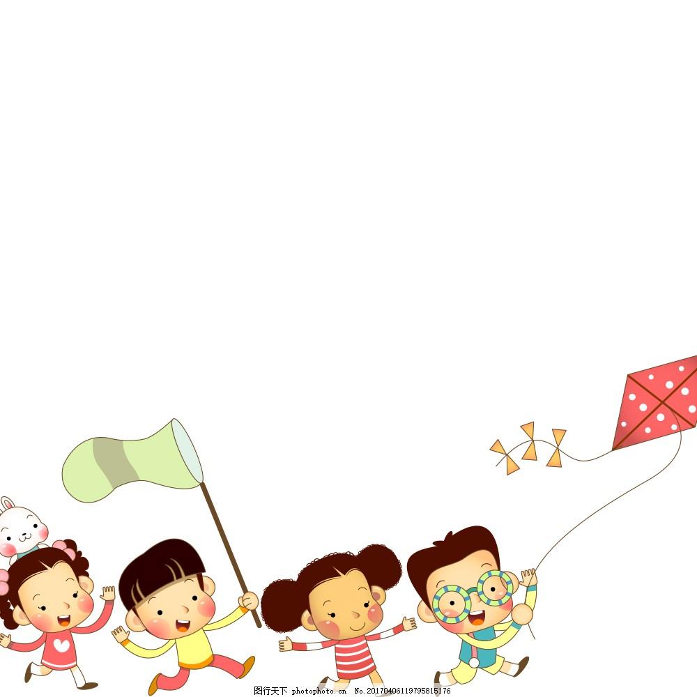 可爱卡通孩子放风筝