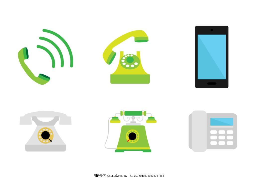 扁平电话图标