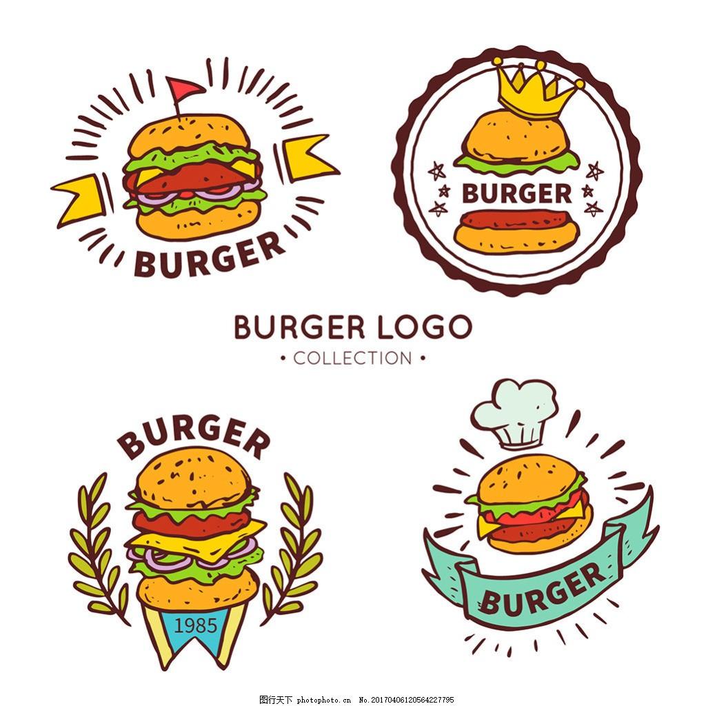 手绘风格四个汉堡标志图标