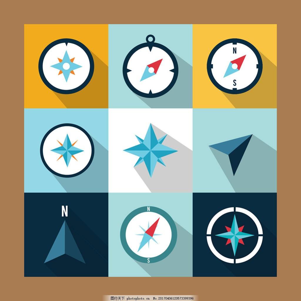 扁平风格的指南针图标