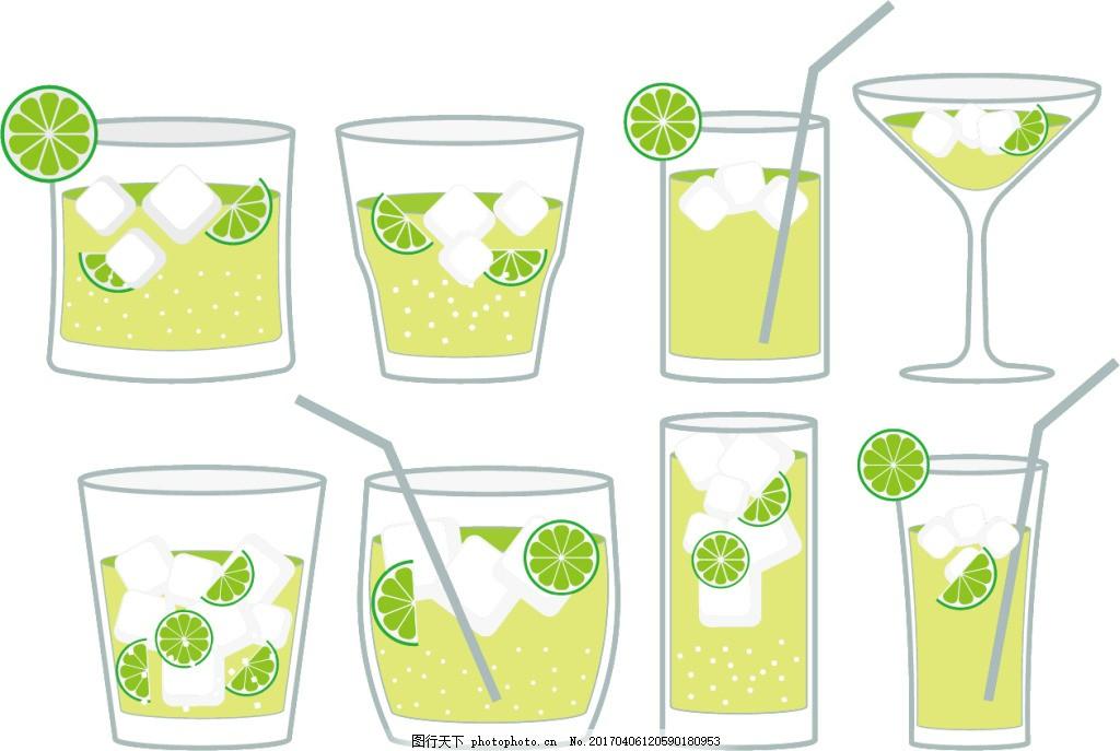 手绘柠檬饮料图标