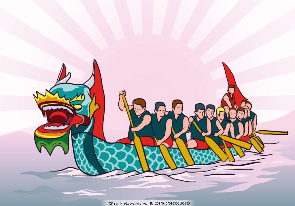 手绘端午节龙舟插画
