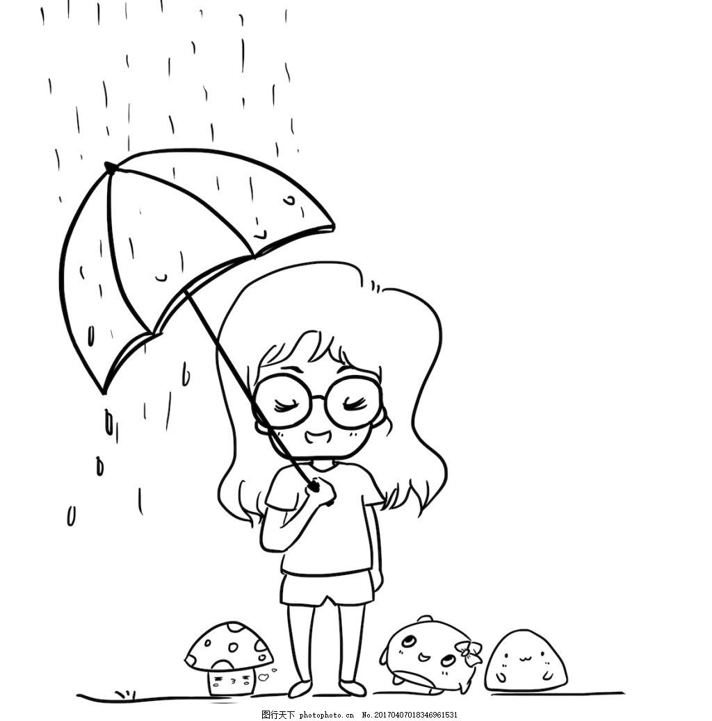 手绘人物 打伞 女孩 手绘 黑白