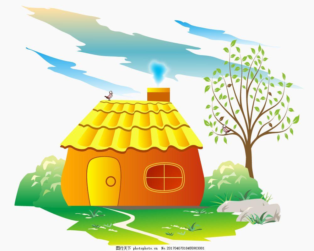 卡通小房子插画