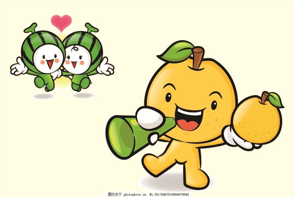 卡通水果娃娃 卡通黄梨 可爱 喇叭 超市 西瓜 可爱西瓜 动漫动画
