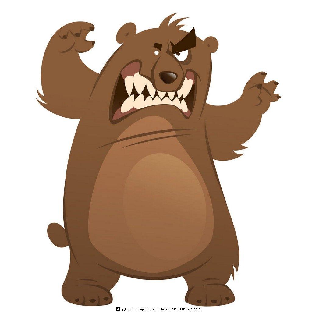 生气的小熊 动物 矢量动物 矢量素材