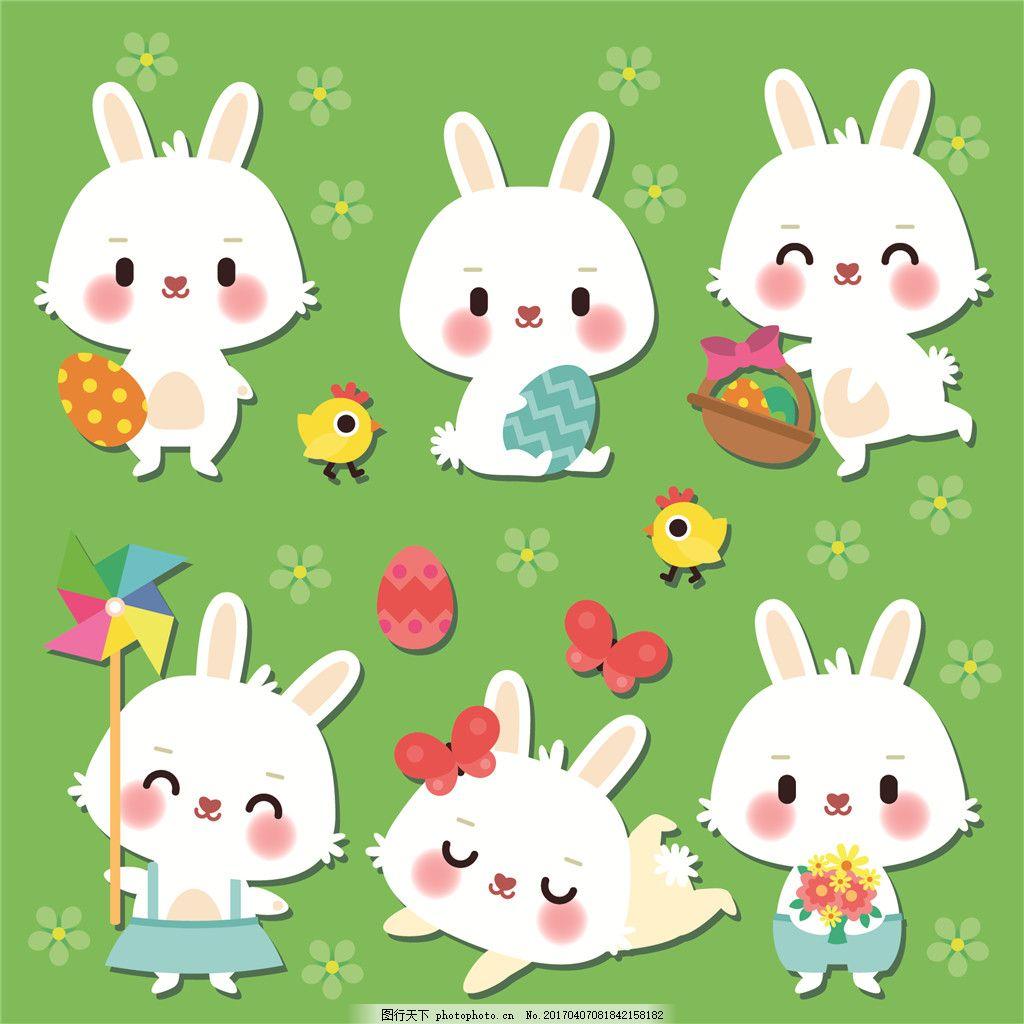 6款可爱卡通兔 可爱 卡通 动物 卡通动物 小白兔 小白兔q仔 eps 适量