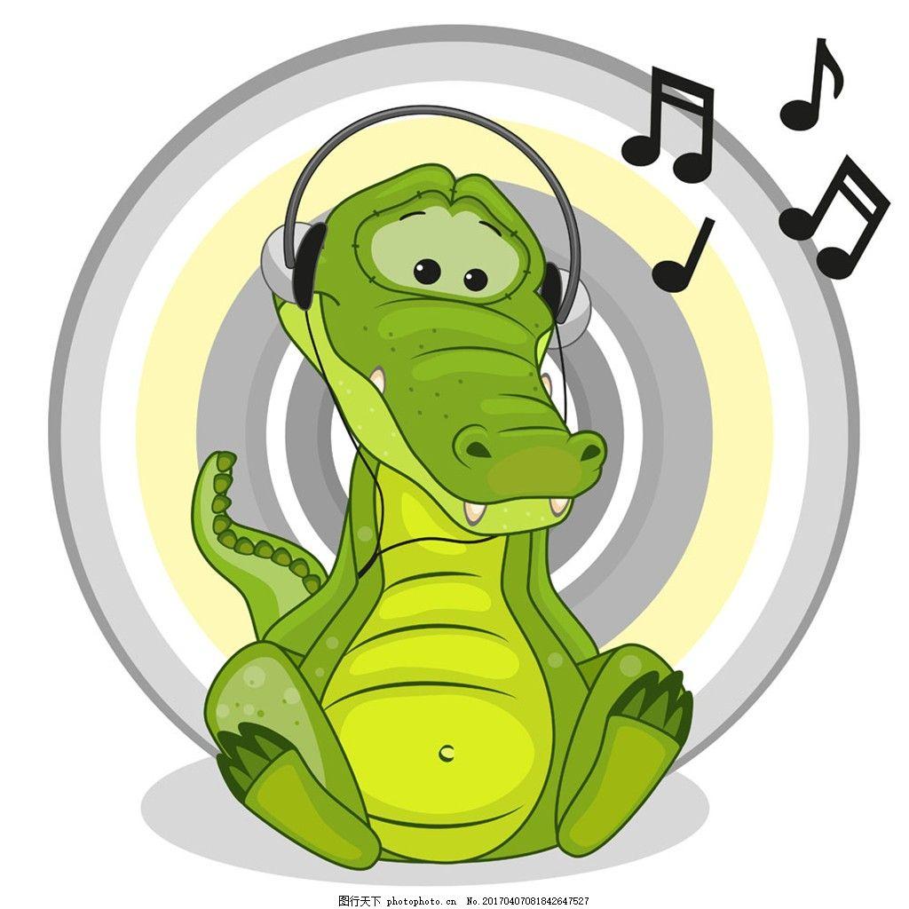 听音乐的卡通龙 鹰 爱心 桃心 音乐符号 耳机 卡通动物漫画 可爱卡通
