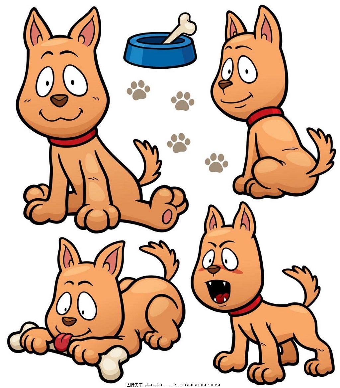 可爱小狗漫画 动物 矢量素材 矢量图 狗狗 骨头 脚印