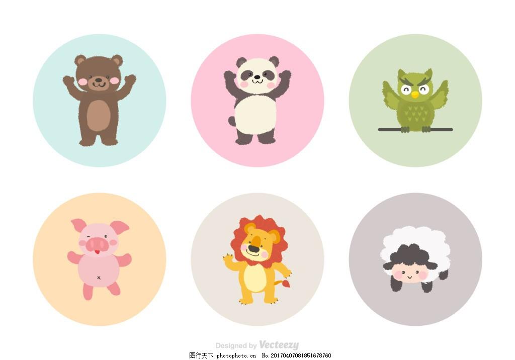 卡通动物图标 卡通动物 动物素材 动物 手绘动物 矢量素材 扁平动物