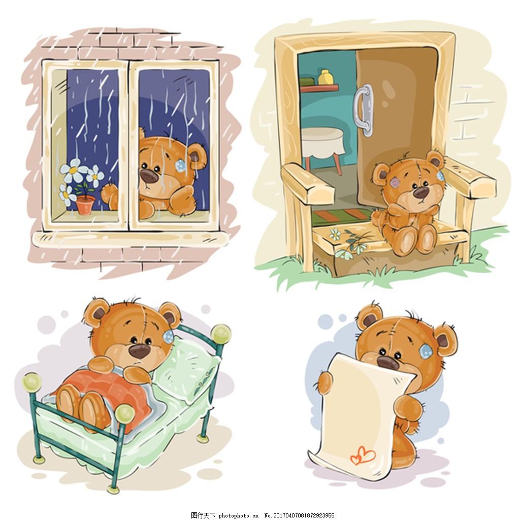 卡通手绘泰迪熊矢量素材下载