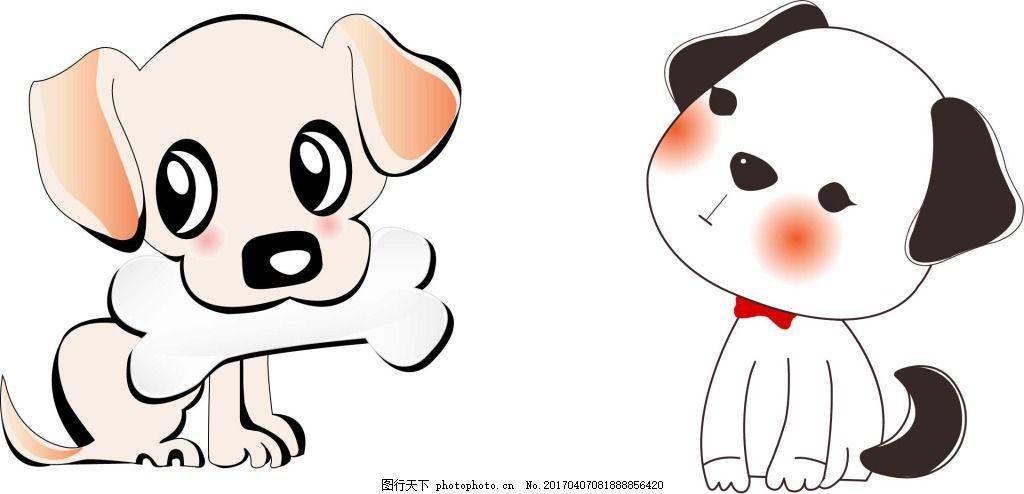 可爱啃骨头小狗思考问题小狗 卡通插画