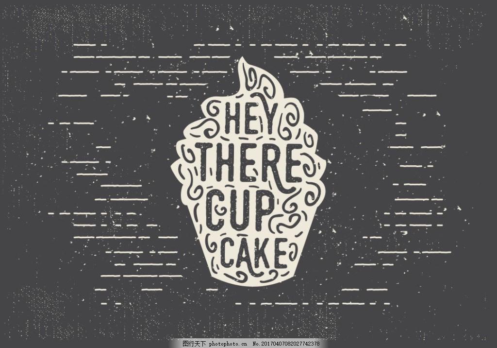 复古手绘蛋糕插画 手绘糖果 糖果 手绘食物 手绘美食 糖 甜品 手绘