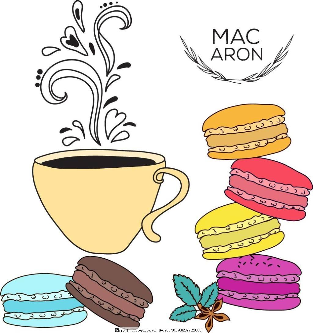 手绘茶与马卡龙插画矢量素材下载