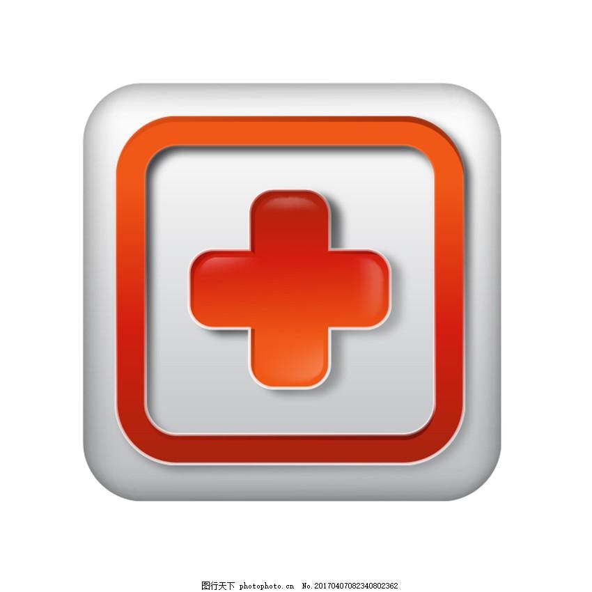 医院十字架图标