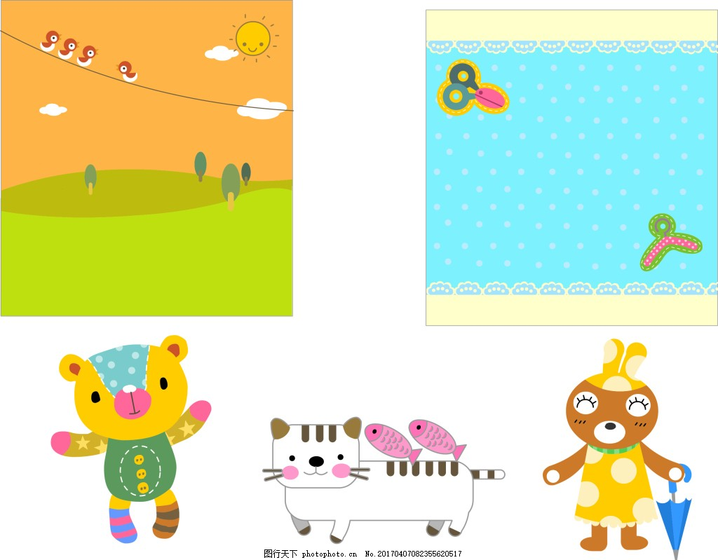 卡通动物元素素材 猫咪 雨伞 卡通场景 儿童