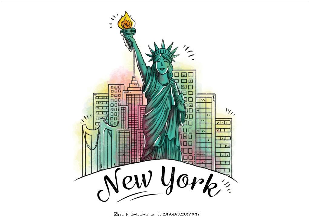 手绘纽约城市插画