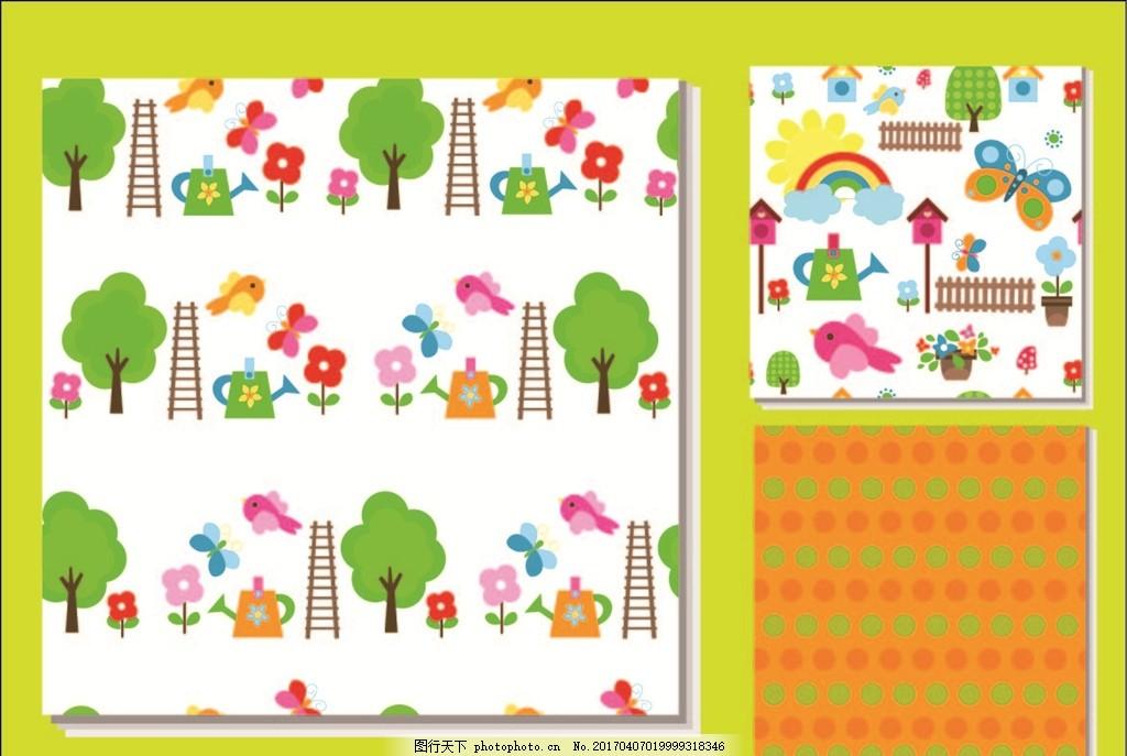 绿树 房屋 楼梯 花盆 卡通背景图片 幼儿园 卡通图片 设计 底纹边框