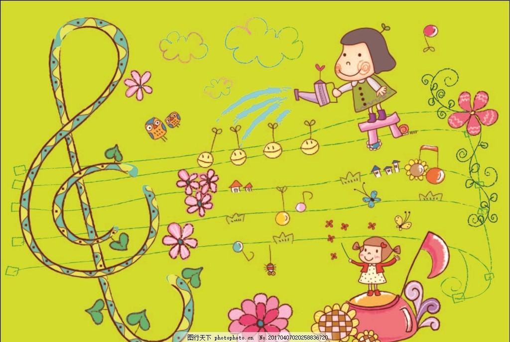 音符田园 手绘风 可爱矢量图 小女孩 向日葵 音符 可爱 儿童 五线谱