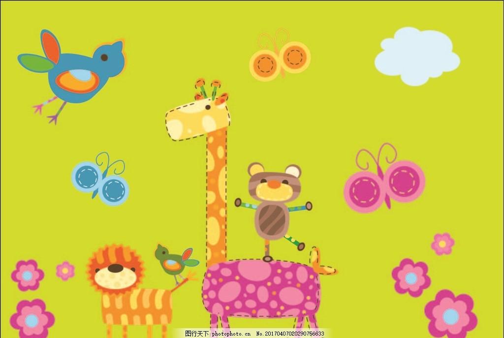 卡通动物 卡通春天 动植物插画 长颈鹿 狮子 猴子 小鸟 蝴蝶图片