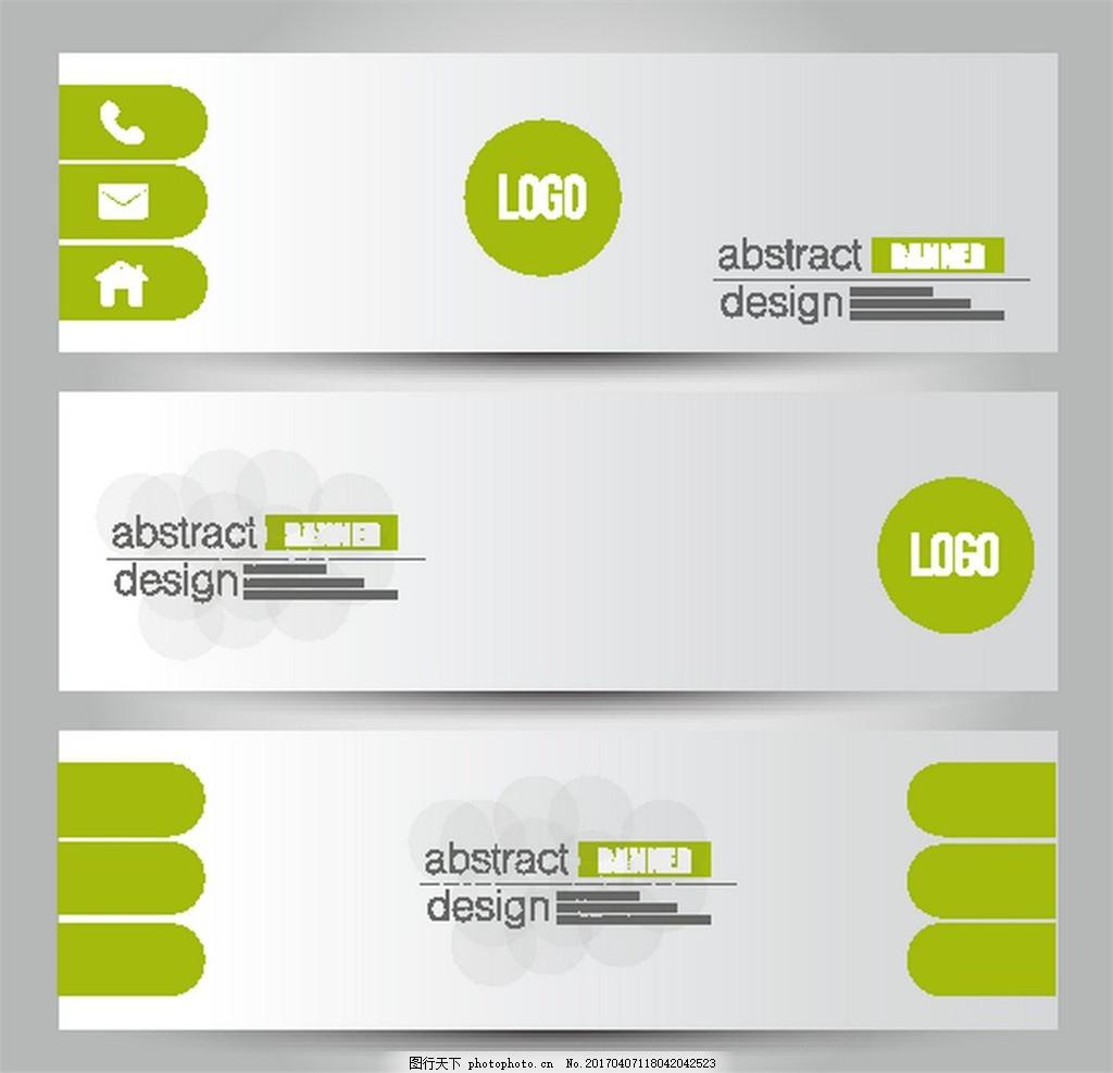 绿色几何横幅 矢量 矢量素材 卡通 背景图 广告设计图 彩色背景图