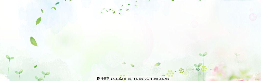 双十一双十二促销电商海报背景图 背景海报 电商背景 天猫 主图