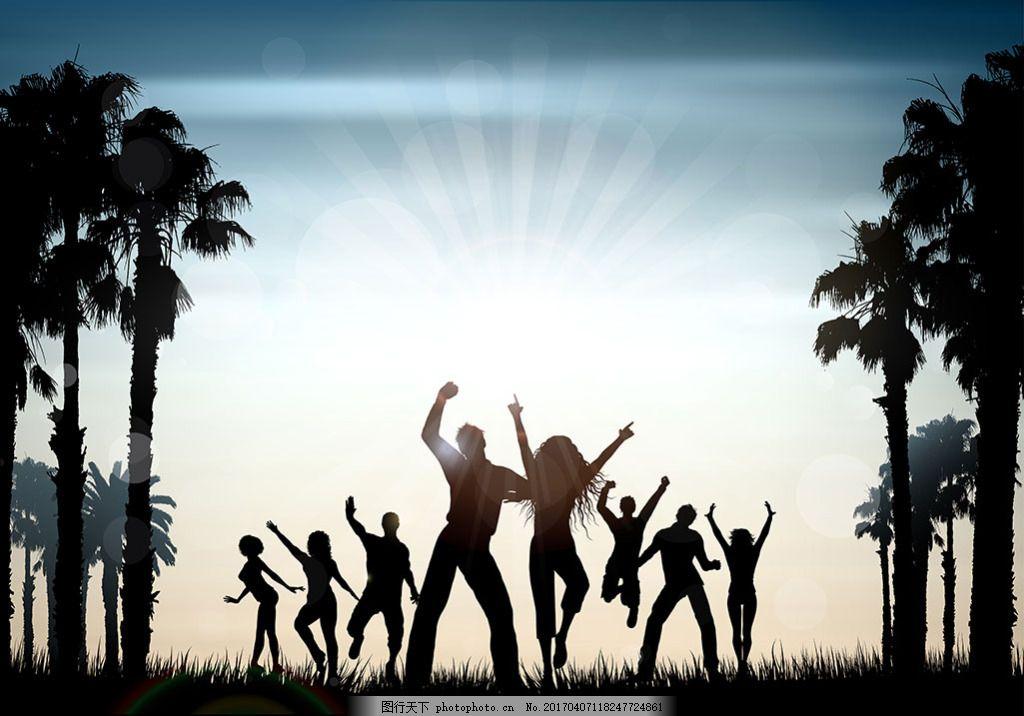 跳舞的人夏天的背景剪影