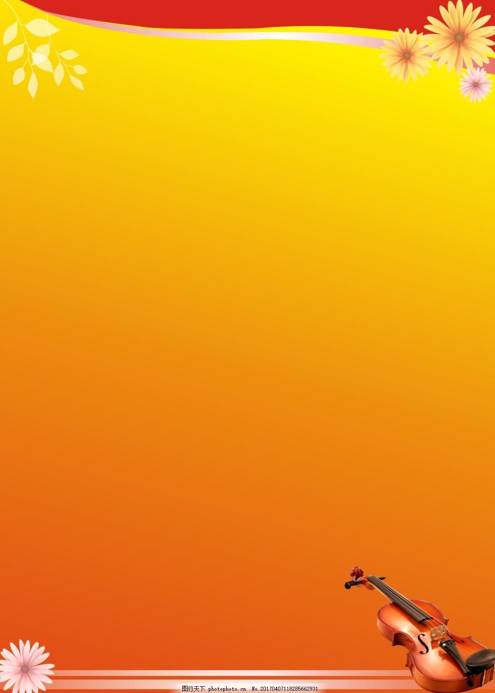 五一活动背景 喜庆背景 精美背景 吉祥素材 背景素材 海报素材图片