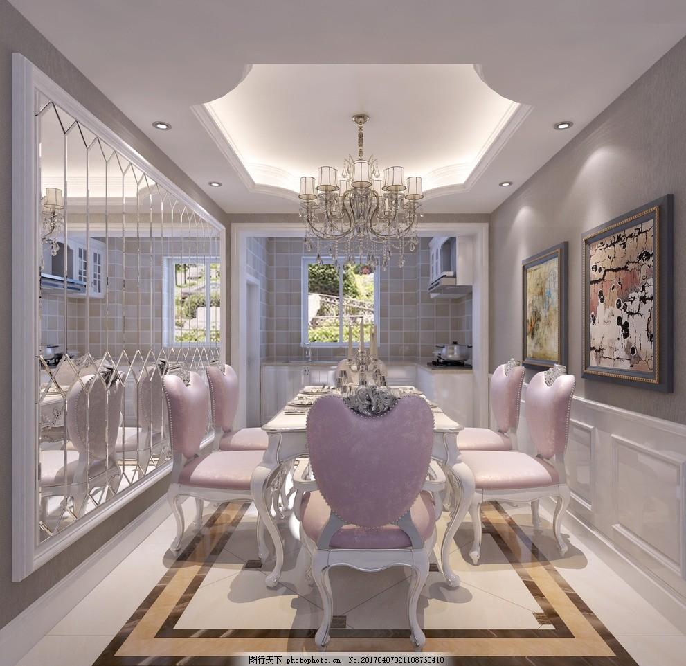 餐厅 高雅 欧式 镜子 餐桌 拼花