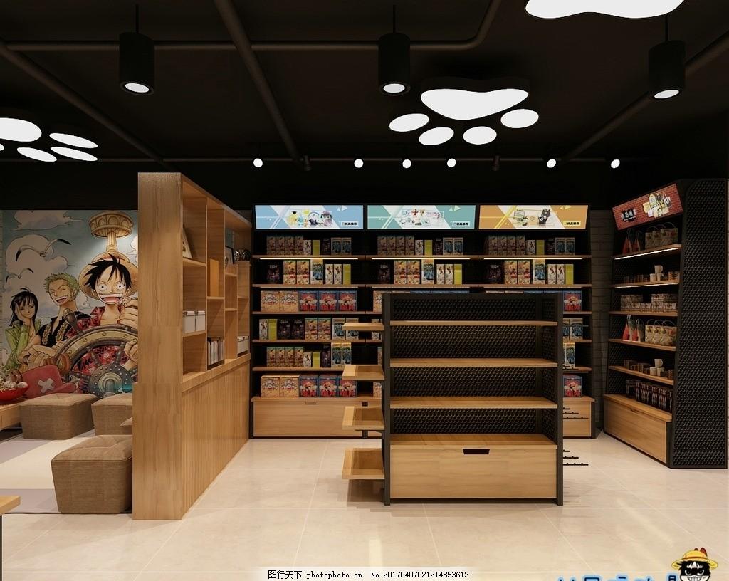 aa国际动漫店室内设计图 动漫店 动漫加盟店 动漫连锁店 动漫周边店