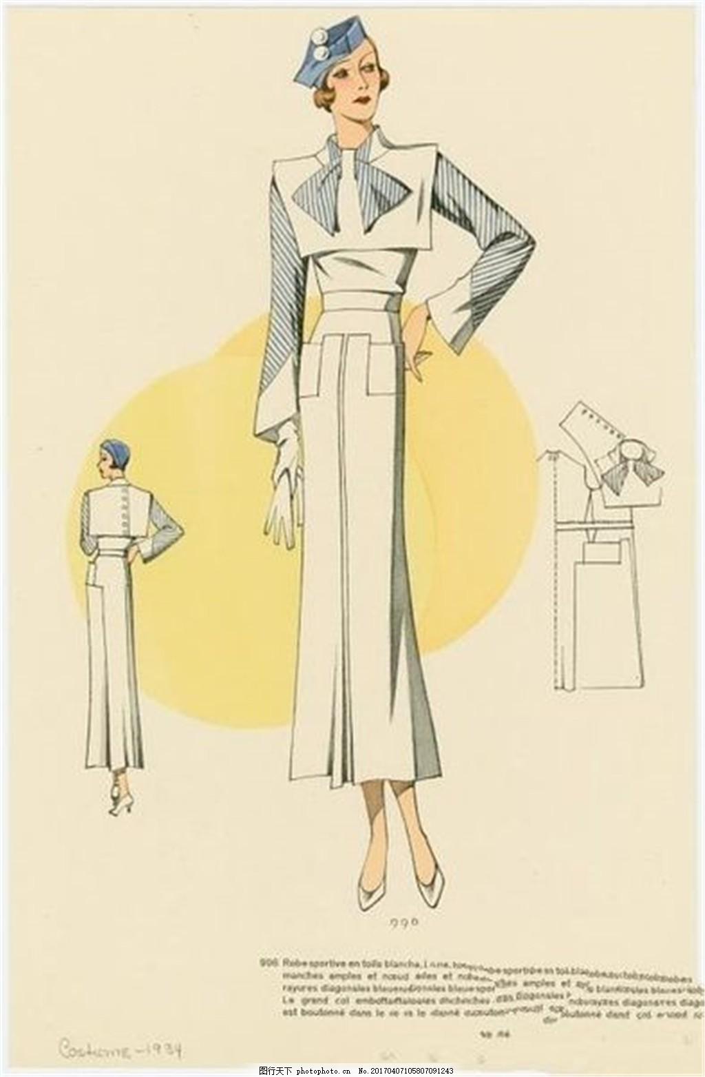欧式时尚长裙设计图 时尚女装 职业女装 女装设计效果图 服装图片免费
