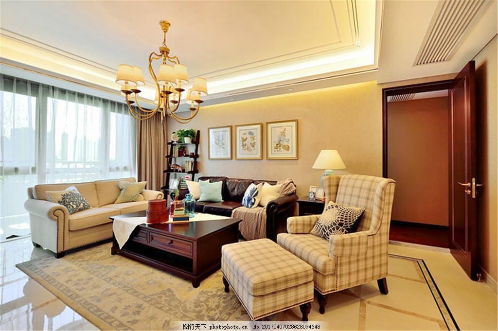 室内装修 现代装修 室内设计 家装效果图 美式装修效果图 时尚 奢华