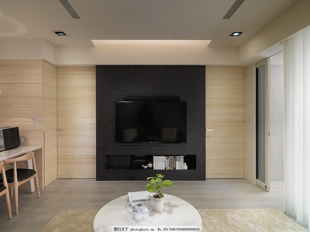 港式简约客厅电视墙设计图