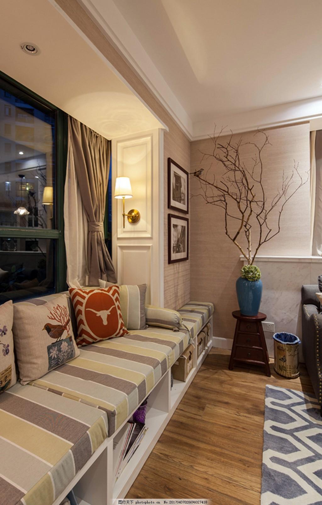混搭客厅沙发窗户设计图