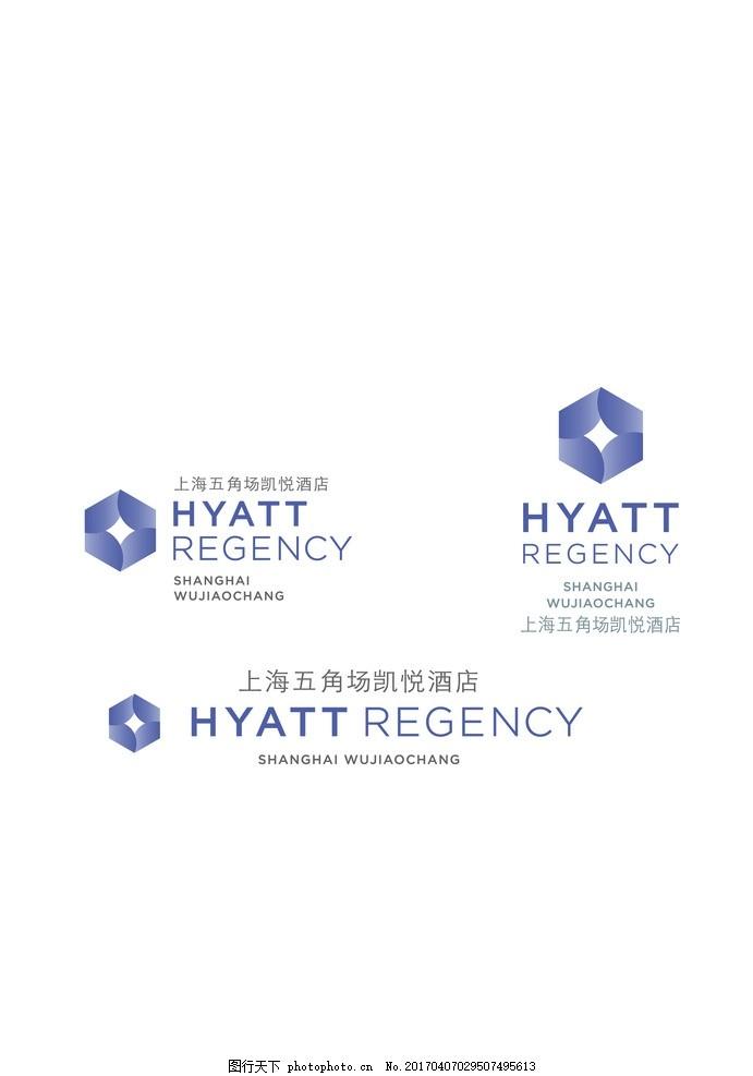 凯悦酒店logo 上海五角场 凯悦标志