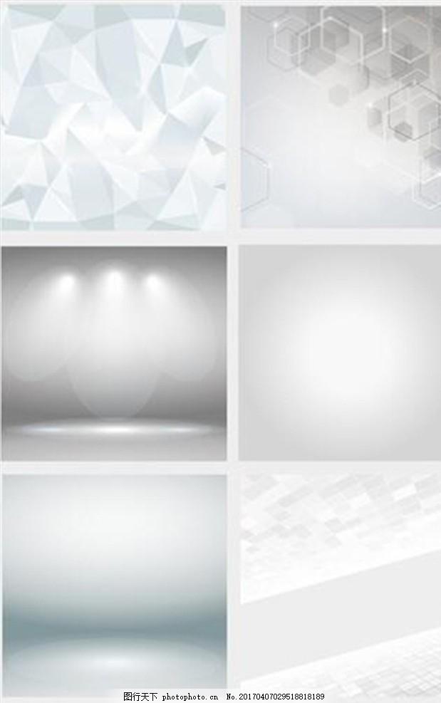 纹理背景 灰色背景 几何 光源 科技 灰白渐变 标题 动态 简洁