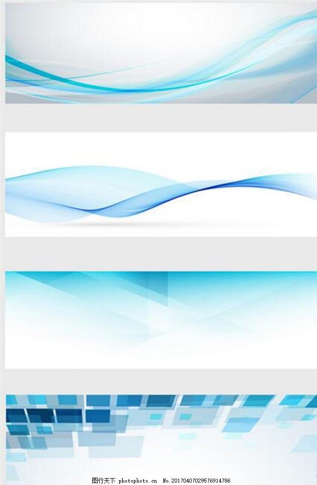 线条背景 ai背景 波浪线 底纹边框 动感线条 线条 超酷线条 弦彩 华丽